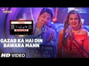 T Series Mixtape Gazab Ka Hai Din Bawara Mann Song Shaan Sukriti K Bhushan Kumar Ahmed Abhijit
