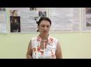 Онлайн автошкола отзыв ученика Урванцева Наталья