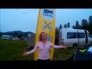 Горный марафон Конжак 2017 skyrunning отзывы и ощущения участников ZM travel