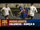 [HIGHLIGHTS] FUTBOL (2AB): València Mestalla - FC Barcelona B (0-4)