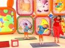 Веселый кубик-2 - Прыг скок команда