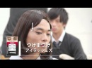 Невероятная сила макияжа или страшная тайна японских школьниц