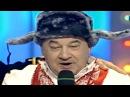 Короли юмора юмористические номера Большой бенефис Игоря Маменко и Сергея Дроботенко ЧАСТЬ 1 29