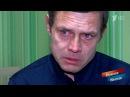 Каннибалли? Мужское  Женское. Выпуск от13.11.2017