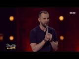 Stand Up: Руслан Белый - Об уродстве Первого канала, зрителях скандальных шоу и стёба...
