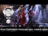 Юлии Началовой стало плохо во время съемок шоу Один в один