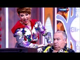 Смех юморЕлена Воробей и Игорь МаменкоЕлена Воробей лучшее #2
