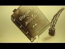 Песочная анимация - История любви 8 (911) 028-28-73