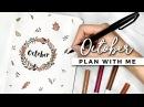PLAN WITH ME   October 2017 Bullet Journal Setup