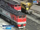 Новый цех для ремонта локомотивов