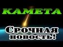 Kameta - ВАЖНЫЕ НОВОСТИ! (САМЫЙ ЧЕСТНЫЙ АДМИН В ИНТЕРНЕТЕ!) ArturProfit