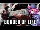 BORDER OF LIFE (Yuyuko's Theme) || Metal Cover by RichaadEB