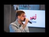 Миша Марвин - История, премьера сингла на Радио ENERGY