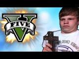 Как я скачивал GTA 5