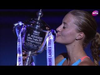 2017 St. Petersburg Ladies Trophy Final | Kristina Mladenovic vs Yulia Putintseva | WTA Highlights