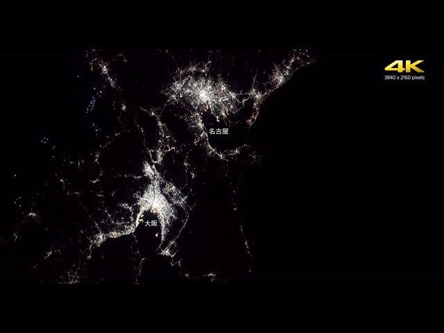 Sony Japan α7S II ISS船外から世界初の4K撮影 日本列島 ソニー公式