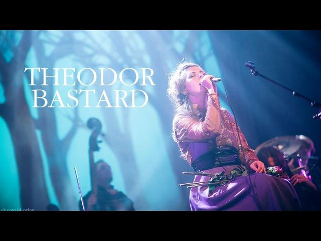 Theodor Bastard - Ветви (Vetvi) live at CHA, Mosсow