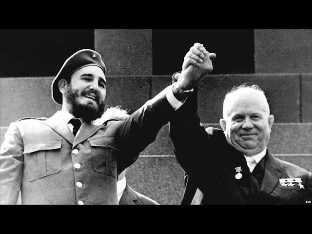 Карибский кризис. Документальный фильм. The Cuban missile crisis. Documentary