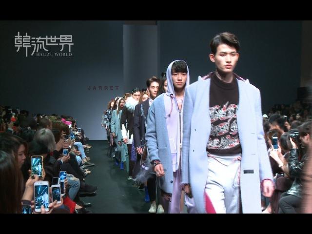 [K-Fashion] Seoul Fashion Week F/W 2016 首爾秋冬時尚周 (ENG SUB/中字)