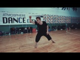 Emiliana Torrini - Blood Red Choreography Artem Volosov ATMOSPHERE DANCE CAMP SUMMER 2017