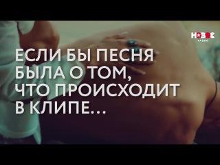 Лобода - Твои глаза Пародия