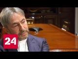 Джабраилов просит рассмотреть его дело без слушаний и прений - Россия 24