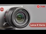 Фотоаппарат премиальный Leica X Vario
