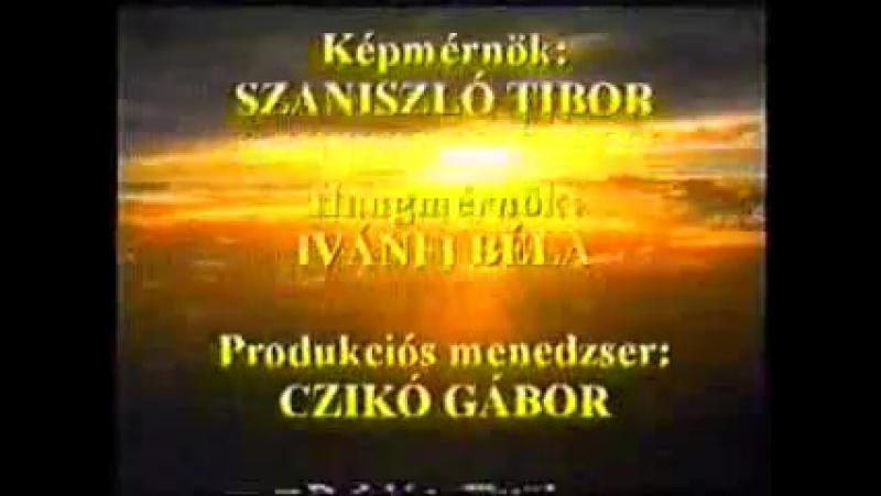 Окончание эфира (ATV 47 [Венгрия], 1997)