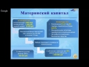 Обзор Возможностей Жилищного Кооператива Бест Вей. Ульянова недвижимость conculsСамая SEO BestWay lifeisgood