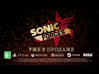 Sonic Forces - Launch Trailer RUS