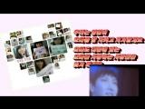 (Рус саб) 30.08.2014 Taiwan Fanvid and Ji Chang Wooks Reaction