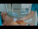 Medcezir ❤ Argentina 134 ep. 14.08.2017 (2 sezon)