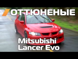 Оттюненые / Tuned The Myth  of Panama's 900 HP Evo [BMIRussian]
