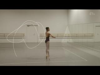 ballet rotoscope 2355