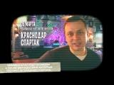 HopHead Craft Beer Pub _ Краснодар VS Спартак(1)