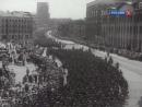 Проконвоирование военнопленных немцев через Москву 17 июля 1944