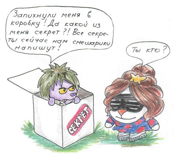 Фото №456241386 со страницы Игоря Слободчикова