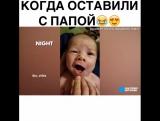 желаю всем такого настроение как у этого милого малыша))
