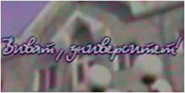 "Виват, университет! (ГТРК ""Хакасия"" [г. Абакан], 17.12...."