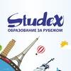 STUDEX - Образование за рубежом   Cтажировки