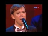 Дунайские волны - Олег Погудин 2011