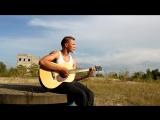 Агата Кристи - Как на войне (acoustic cover by Andrey Nesteruk)