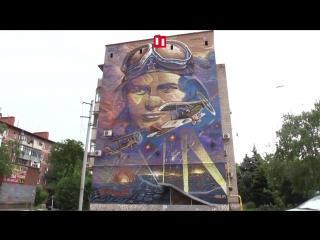 На доме в Краснодаре нарисовали портрет лётчицы Евдокии Бершанской