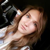 Анна Левшова