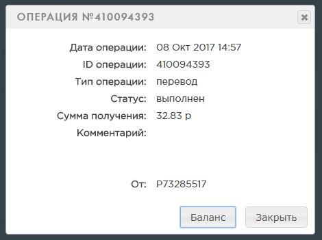 https://pp.userapi.com/c639319/v639319267/51b75/KOPRT5Iw8QI.jpg