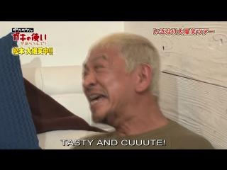 (ENG SUB) Gaki No Tsukai #1353 (2017.04.30) - Sudden Outburst of Laughter Tour (いきなり 大爆笑ツア~!!)