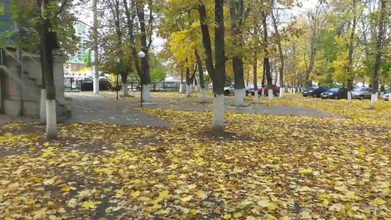 Осень в Белгороде с лучшей подругой, для счастья так мало нужно