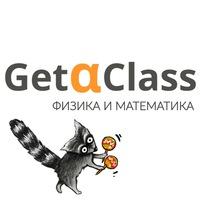 get_a_class
