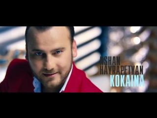 Nshan Hayrapetyan (Ншан Айрапетян) - Kokaina (Кокаина) (www.mp3erger.ru) 2017