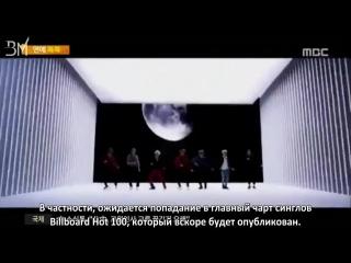 [RUS SUB][25.09.17] BTS, #7 on America's 'Billboard 200' @ Evening Entertainment Talk Talk